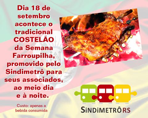 CHURRASCO SINDIMETRÔ